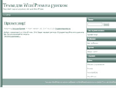 Тема для WP absolutely-green