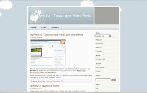 Романтическая тема для WordPress