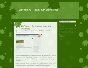 Тема  листьями для WP