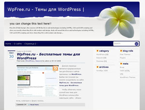 Тема для WordPress с цветком