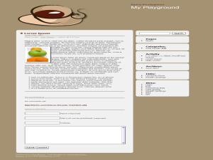 Блог о кофе на WordPress