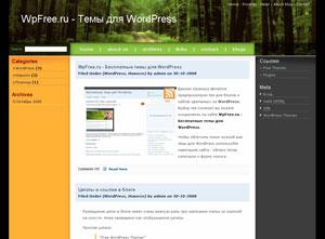 Тема с лесом для WP