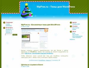 Новогодняя тема для WordPress