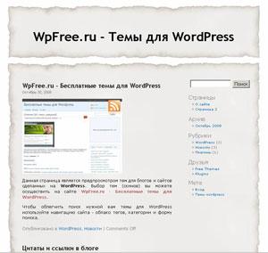 Газетная тема для WP