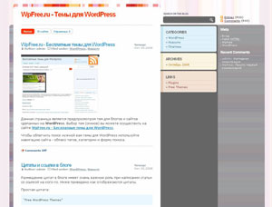 Smashing Free WordPress-Theme