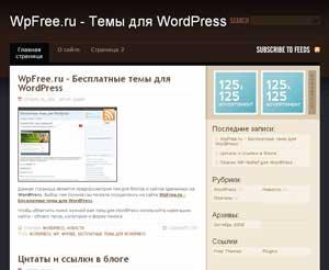 Коричневая тема для WordPress