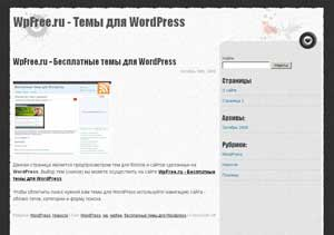 Серая тема WordPress