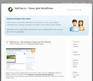 корпоративный блог на WP