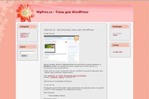 Розовая тема для WordPress
