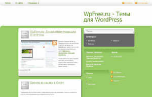 Зеленая тема wordpress
