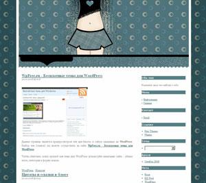 Тема wordpress