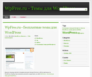 Зеленая тема для wordpress