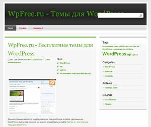 Зеленая тема для wordpress