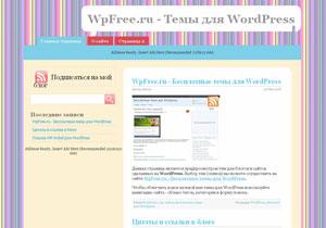 креативная тема wordpress