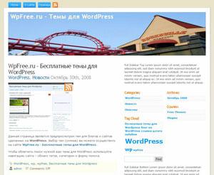 Бесплатно скачать тему для wordpress
