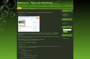 бесплатно скачать темы wordpress