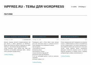 тема для новостного блога на wordpress