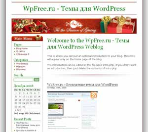 Рождество тема WP