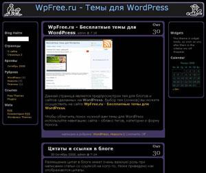 Adult тема wordpress