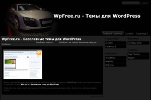 тема авто wordpress скачать