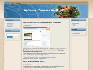 Кулинарный блог WordPress