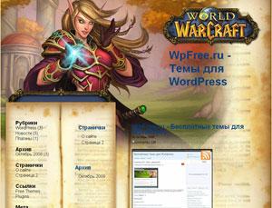 Бесплатный Шаблон WordPress WOW