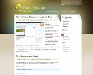 Тема wordpress цветы