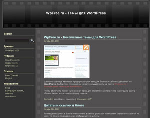 Тема для wordpress видео