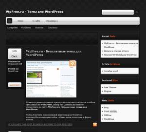 Минимизированная тема wordpress