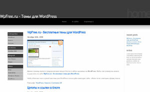 Тема для wordpress 3 колонки