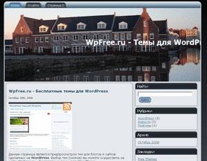 Туриз тема wordpress скачать