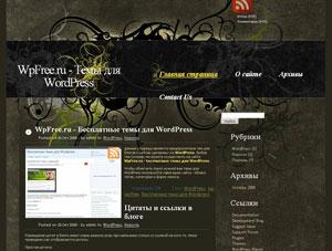 Креативная тема для wordpress