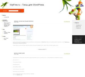 Тема для WordPress о природе