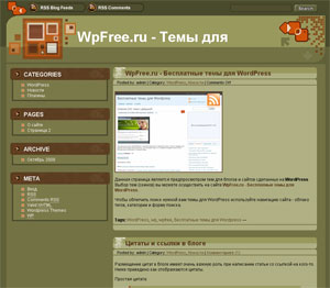 креативный шаблон для wordpress