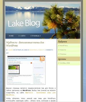 озеро wordpress тема