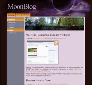 Мистическая тема для WordPress