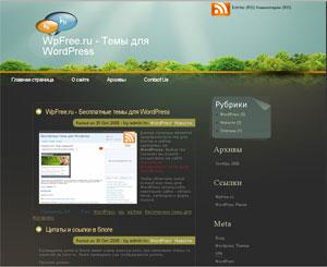 Шаблон с  лесом wordpress