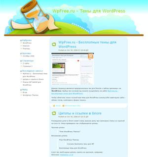 Голубая тема для WordPress