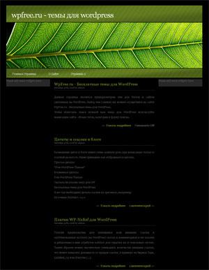 Черно-зеленая тема wordpress