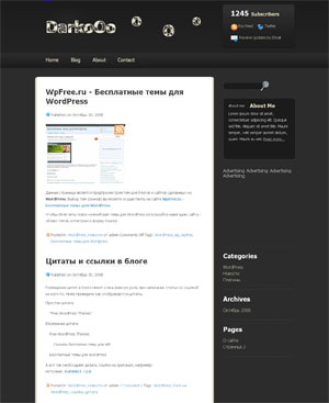 Черная тема WordPress