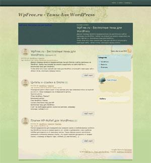 Premium тема WordPress