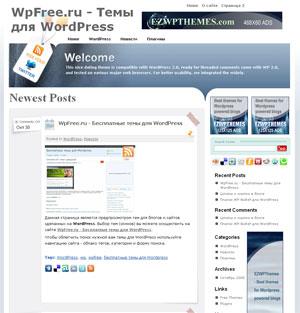 Новостной блог WordPress