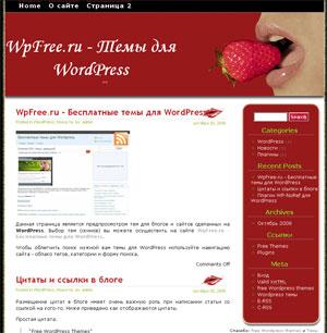 Wordpress для взрослых