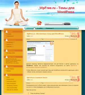 Медицина wordpress
