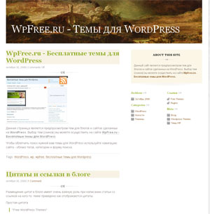 тема Картина WordPress