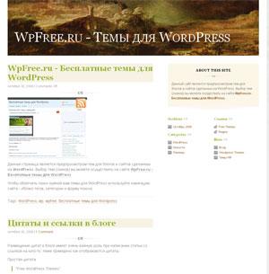тема Картина WordPress
