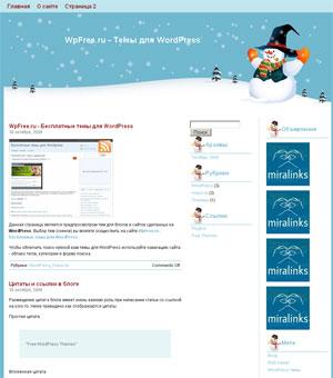 Снеговик WordPress