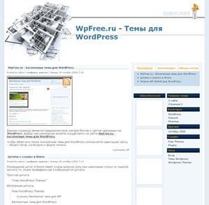Wordpress тема строительство