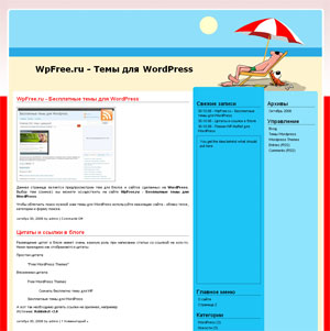 Пляж WordPress
