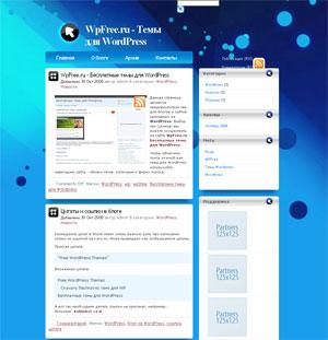 Синий шаблон WordPress